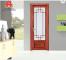 Simple design plane aluminum alloy swing doors for bathroom