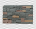 Faux Stone Panel 311