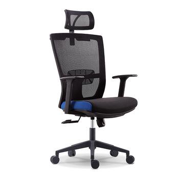 360 Degree Swivel Chair Office Furniture Modern Mesh Office Chair
