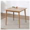 Solid wood dining table white oak modern Northern Europe square dining table