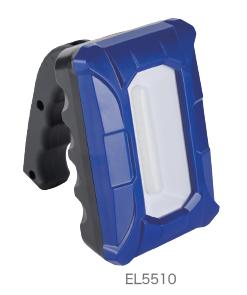 rechargeable light EL5510