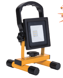 rechargeable light EL101