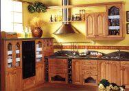 Al-Salem Ind. Solid Wood Cabinets