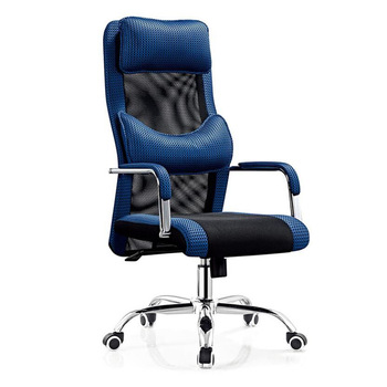 2018 Comfortable Adjustable Mesh Chair Office Executive Chair High Back