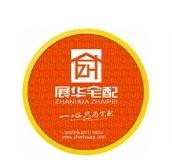 Foshan Zhongnuo Doors & Windows Accessory Techonology Co.,Ltd.