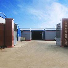 Bazhou Lianxuan Furniture Co., Ltd.