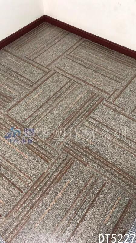 PVC Flooring 04