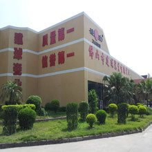 Foshan Jianqiu Ceramics Co., Ltd.