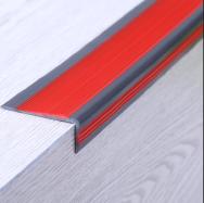 Shanghai Weidan Decorative Materials Co., Ltd. Flooring Accessories