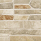 High quality grade AAA exterior wall stone tile design