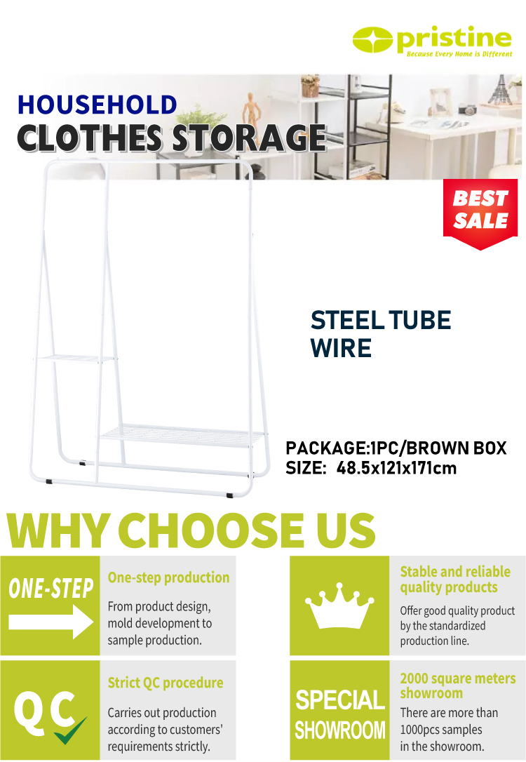 MIT laundry products garment clothes rack online