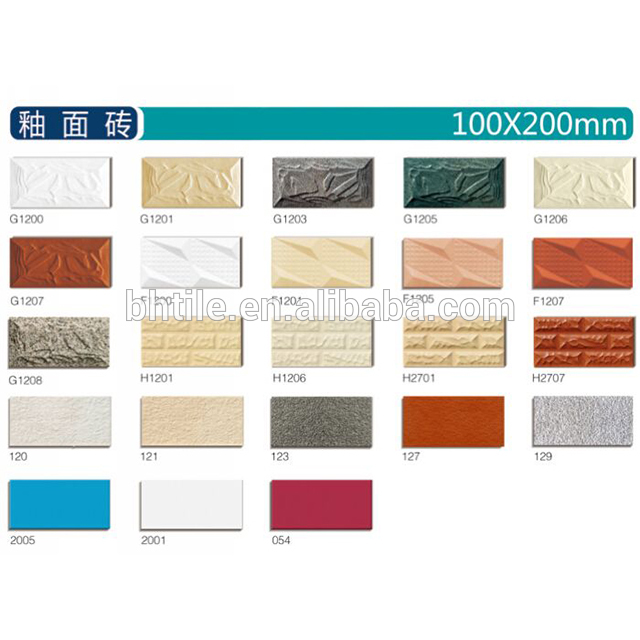 Economic rough surface exterior wall stone tile