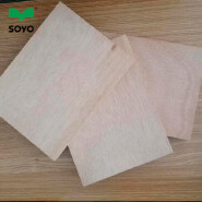 okoume high quality poplar core commercial plywood 9mm using for construction