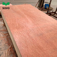 cheap price bintangor plywood for furniture commercial plywood 18mm