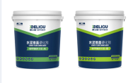 Wuhan DELIGU Materials Share Co., Ltd. Flooring Paint