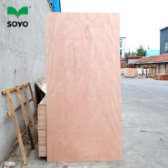 cheap price okoume plywood for furniture commercial plywood 18mm