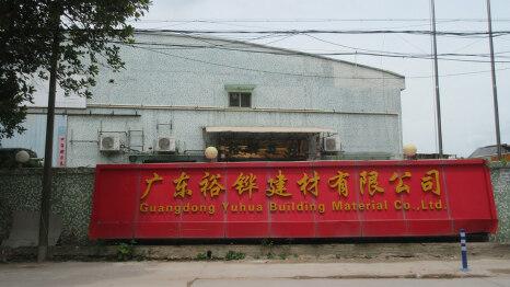 Guangdong Yuhua Building Materials Co., Ltd.