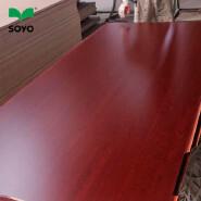 Low Price Laminated Melamine Paper Plywood 15MM