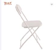 plastic fan back folding chair white plastics folding chairs for wedding reception
