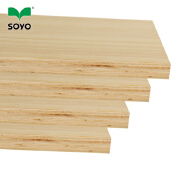 Commercial and Furniture Usage 1mm to 5mm Thick Thin Plywood