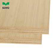 poly coated plywood 2.2mm