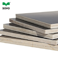 Rubber Wood Black Film Faced Plywood to export Vietnam