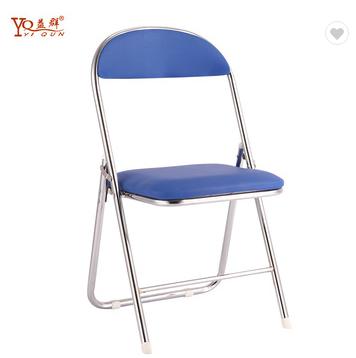 metal steel frame folding living room chair