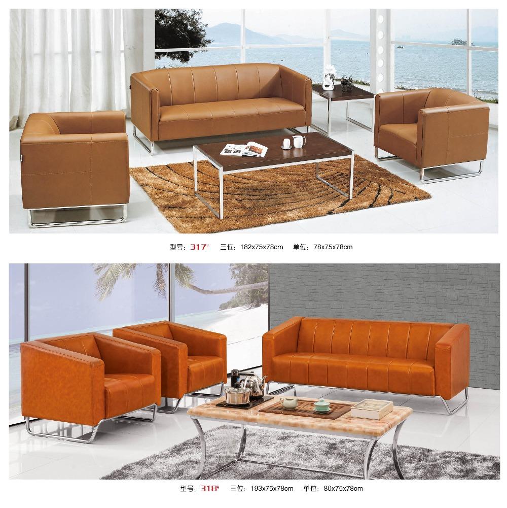 modern office sofa set dubai leather sofa furniture factory sell directly SJ9