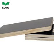 bamboo film faced plywood,4x8 cheap birch film faced plywood,panel film faced plywood