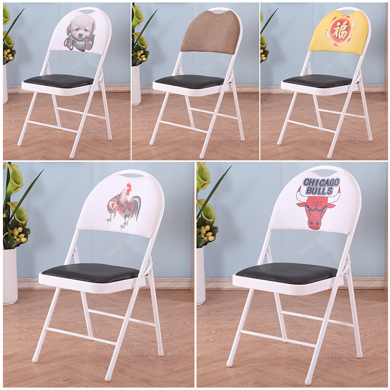 Pu leather cover powder coating leg living room folding metal chair