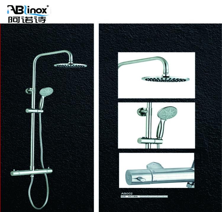 Wholesale cartoon water saving shower