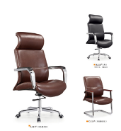 high quality metal base rotating office leather chair factory sell directly SY25