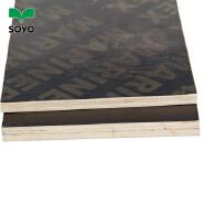 building materials film faced plywood hot sale in saudi arabia