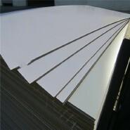18mm titanium white melamine laminated MDF board