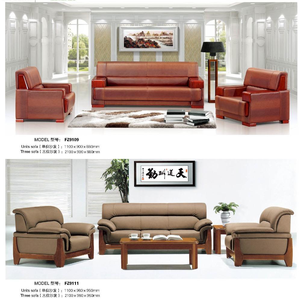 executive office home furniture leather sofa kuka wood sofa
