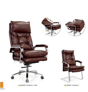Lift rotating office replica leather paulistano chair factory sell directly SY8