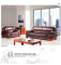 office latest design hall sofa set wood factory sell directly HYA62