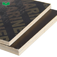 Cheap high quality 100% poplar waterproof black film faced plywood