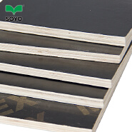 2019 new product film faced plywood with good quality for building