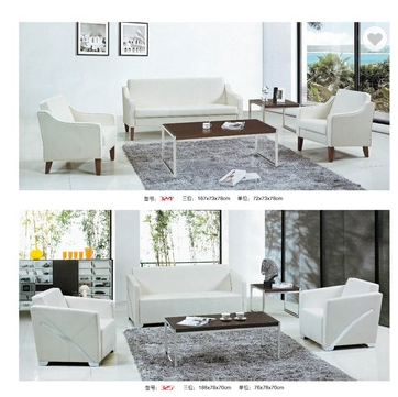 white modern fashion office classic sofa set factory sell directly SJ21