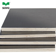 Best price black film faced plywood for furniture construction