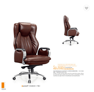 high quality office leather butterfly chair factory sell directly SY12