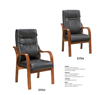 High quality hot selling vintage leather chair factory sell directly JLI 28