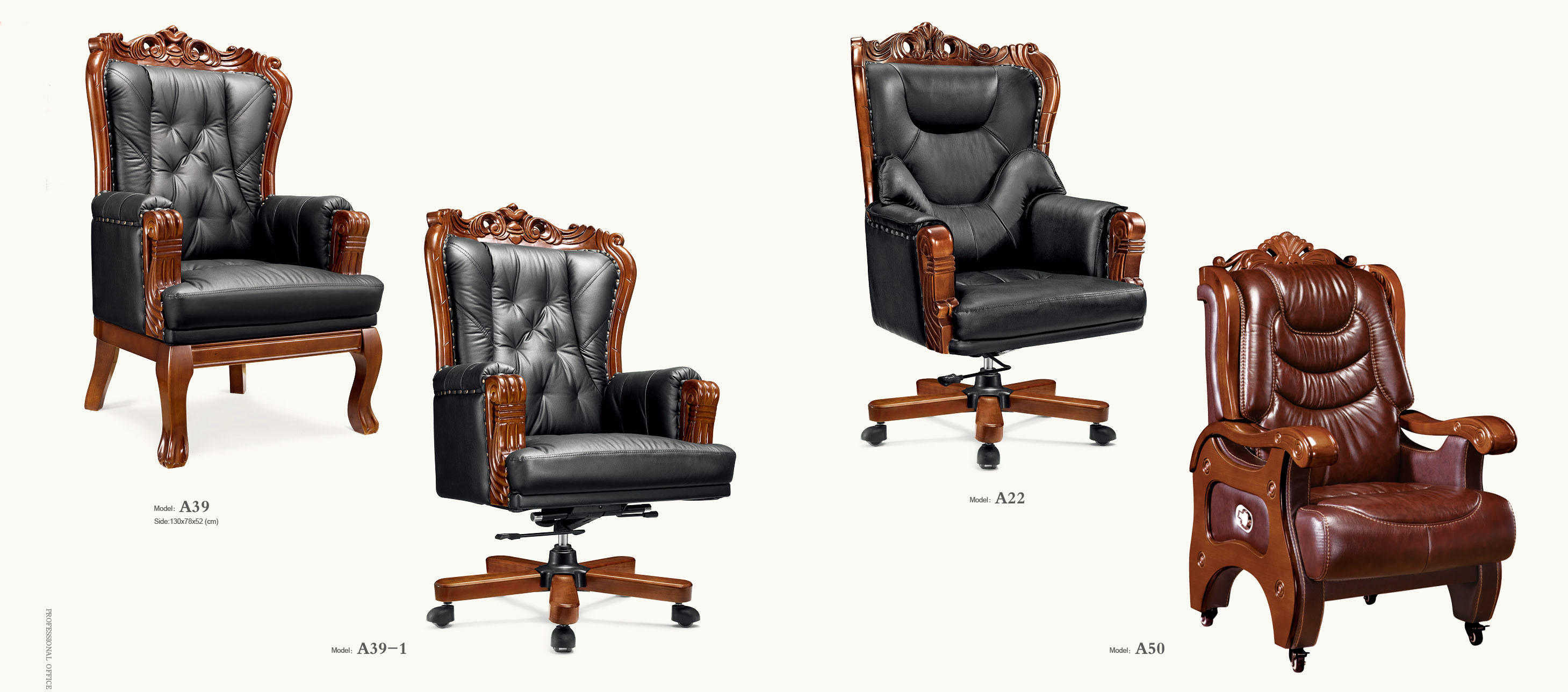 High Back Luxury Modern Ergonomic Leather Office Chair