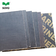 9mm 12mm 15mm 18mm Shuttering Film Faced Plywood Sheet Price