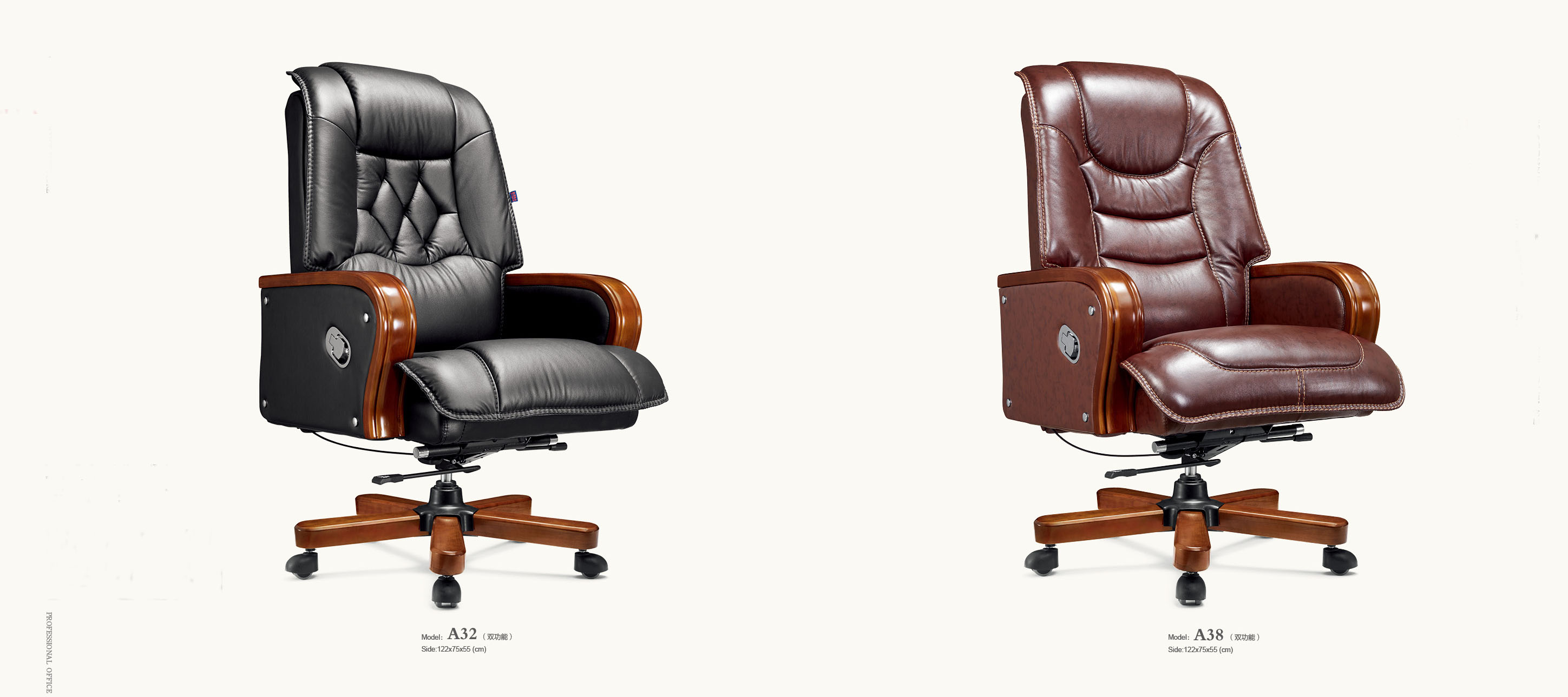 CEO Office Chair Swivel Chair Office Furniture with Armrest