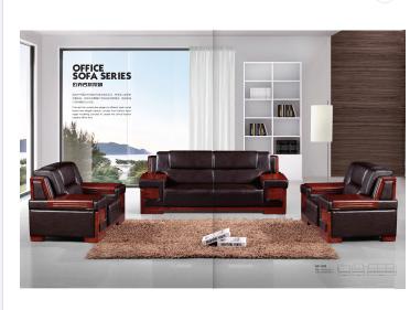 Luxury office sofa reception furniture set leather sofa