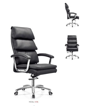 2017 Leather Swivel Ergonomic Executive Chair Pictures Of Office Furniture