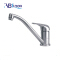 Stainless Steel Kitchen Lateral Lower Faucet