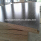 12mm melamine paper laminated plywood,mauritius melamine plywood